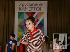 Хрустальный камертон 2014 (Минск)