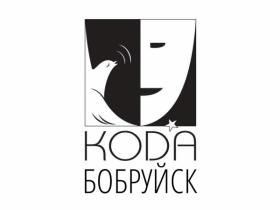 Филиал в Бобруйске