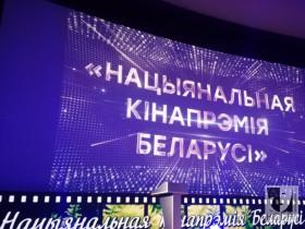 Фильм «Я хочу домой» вошёл в шорт-лист Национальной кинопремии Беларуси