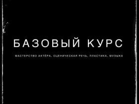 Новый кастинг в студию искусств KOD'A